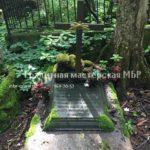 крест чугунный на могилу