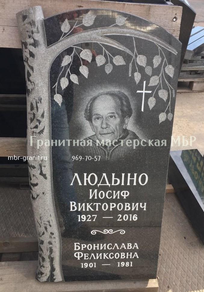 памятник с березкой