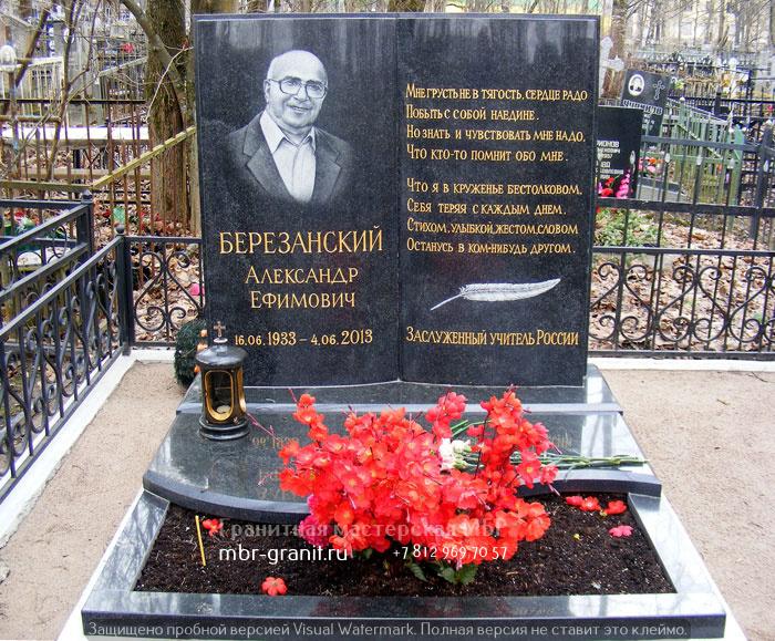 фото надгробных памятников