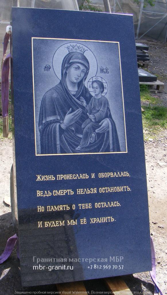 памятник икона Божьей Матери