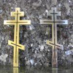 бронзовые буквы на памятник