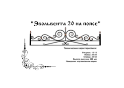 Оградки на кладбище в СПб