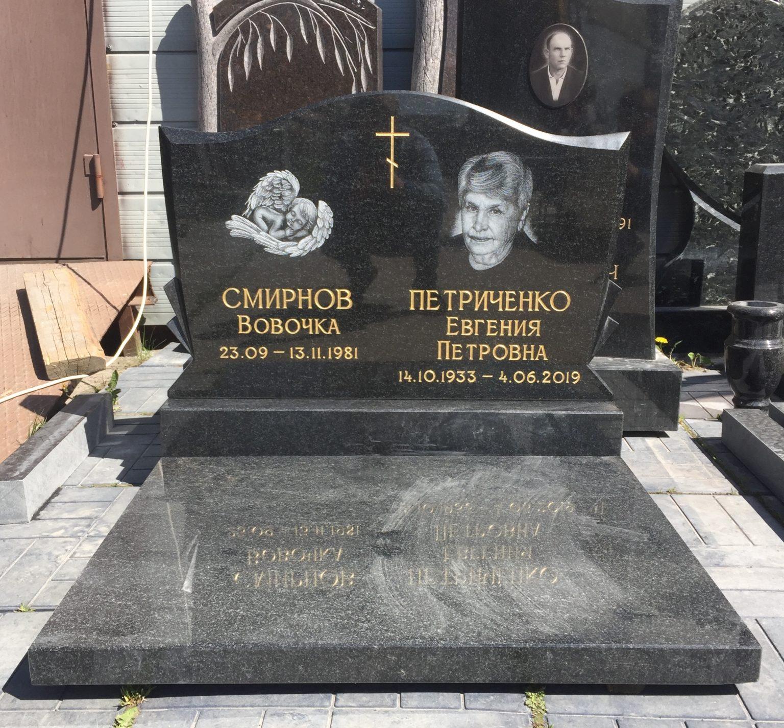 фото на надгробный памятник курск стала