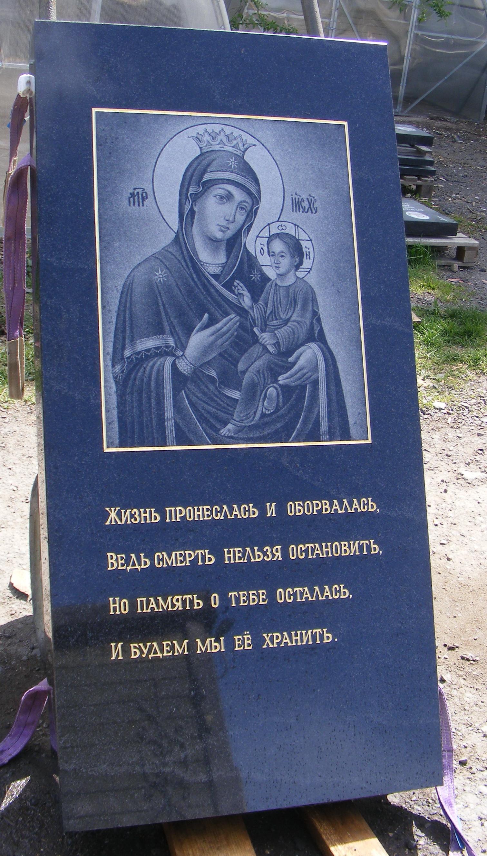 Памятник из карельского гранита парню купить памятник москва pgu mos ru