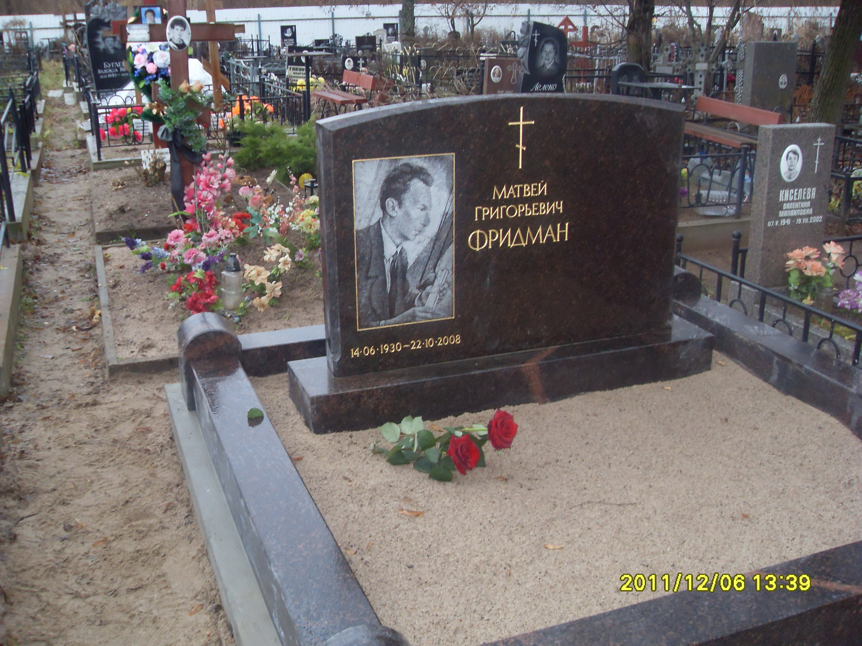 Недорогие памятники москва на могилу спб памятники из гранита в спб недорого