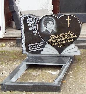 Памятники на могилу в парголово спб дымовский гранит памятники йошкар олы