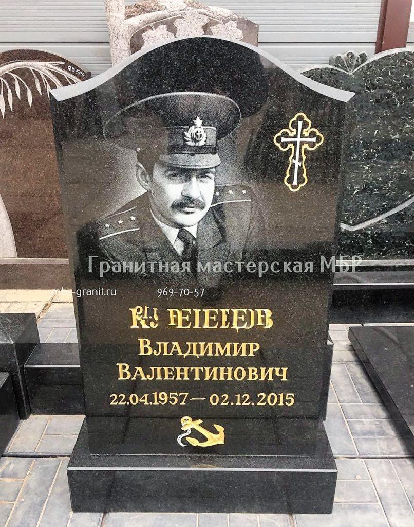 памятник военному