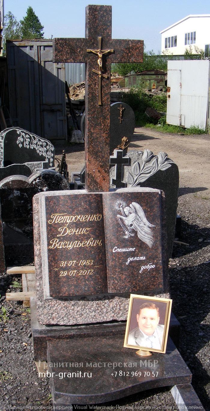 Памятники кресты из гранита фото 2018 памятники в розницу по оптовым ценам