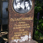 памятники из Карельского гранита