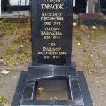 памятник на двоих из гранита