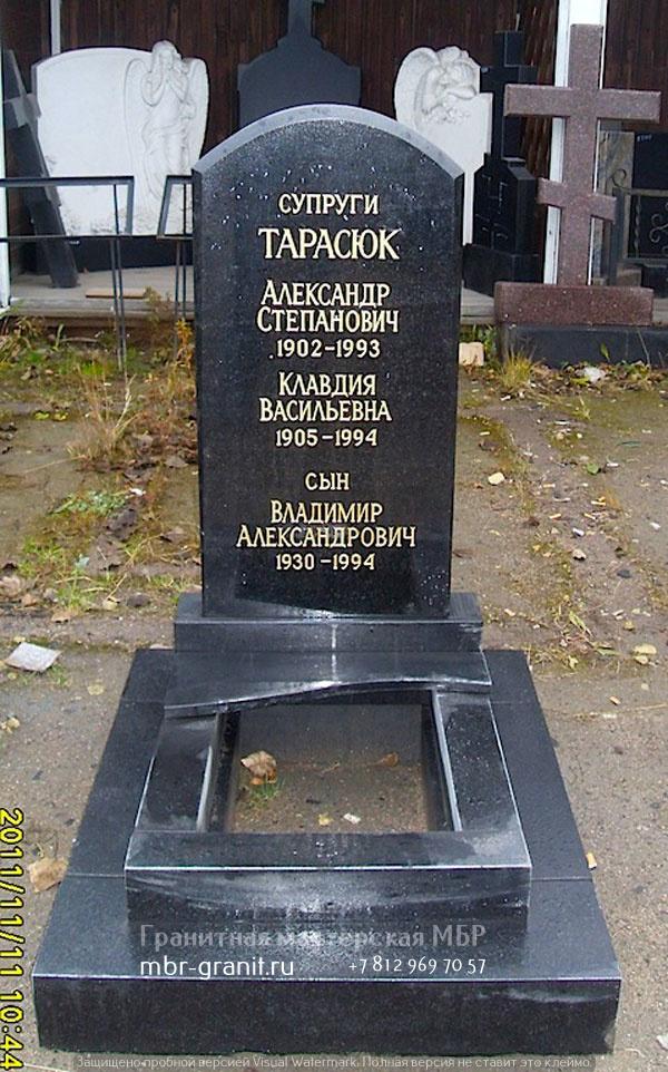 Недорогие памятники из полимергранита адреса гранитных мастерских в москве