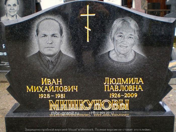 гранитный памятник на двоих