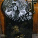 памятник дочке