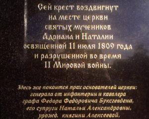 шрифт для надписи на памятнике