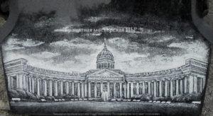 изображение на памятник