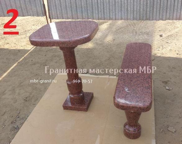 столик гранитный