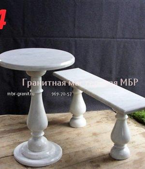 столик и лавочка из мрамора