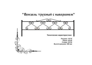ритуальная оградка СПб