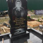памятник военнослужащему
